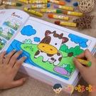 兒童涂色本寶寶學畫畫書涂鴉填色本繪畫冊【淘嘟嘟】