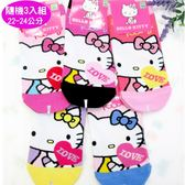 HELLO KITTY兒童襪子短襪直版襪隨機3入組22-24cm 104917【77小物】