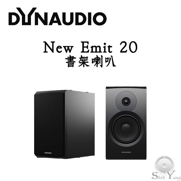 Dynaudio 丹麥 New Emit M20 書架喇叭【公司貨保固+免運】