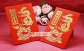 一定要幸福哦~~龍鳳燙金結婚證書、結婚登記、婚禮小物、婚俗用品