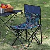 戶外折疊椅子超輕便攜式露營釣魚凳子美術生靠背板凳寫生椅【步行者戶外生活館】