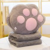 抱枕被子兩用暖手抱枕插手毛絨午睡毯子可愛被辦公室靠墊腰靠男女