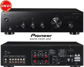 ( 現貨 )  先鋒牌 Pioneer A-20 兩聲道綜合擴大機 公貨 A20 ((新上市 少量現貨))