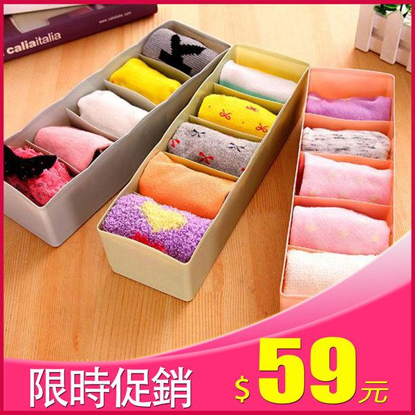 【晶輝居家】AA112*塑料抽屉式家用桌面内衣盒子襪子內衣領帶分格收納盒,儲物