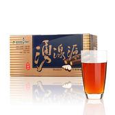 青玉牛蒡茶湧湶源人蔘牛蒡茶包6g 20 包入1 盒