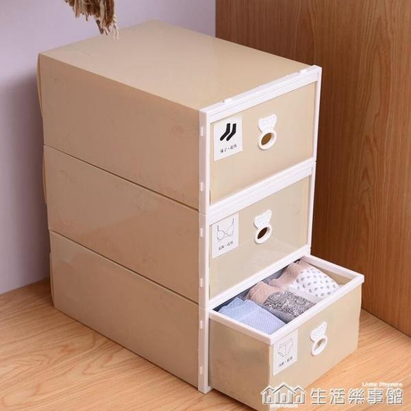 內衣內褲收納盒衣櫃內抽屜式收納分隔盒收納神器宿舍內衣褲收納盒 生活樂事館
