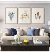 北歐客廳裝飾畫沙發背景牆壁畫三聯現代簡約餐廳簡歐掛畫油畫 多色小屋YXS
