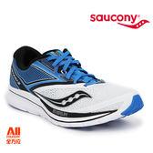 【Saucony】男款慢跑鞋 KINVARA 9 輕量系列 -白混藍(204182)全方位跑步概念館