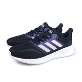 adidas RUNFALCON 跑鞋 運動鞋 黑紫 女鞋 EG8626 no826