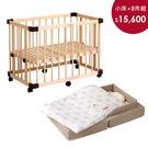 ◆1+2種方式使用,嬰兒床、圍欄、和兒童沙發 ◆小尺寸適合睡到1歲 *預計10月底出貨*