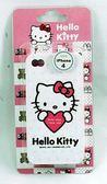 【零國界小物】HELLO KITTY iPHONE 4 矽膠保護套粉抱愛心韓國製