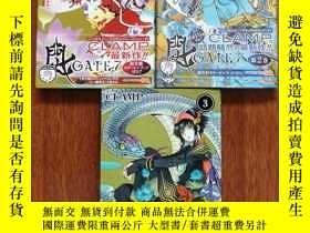 二手書博民逛書店罕見GATE7(1-3)Y398466 CLAMP 集英社 ISBN:9784088702513 出版2011