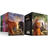 貓戰士十週年紀念版 首部曲套書