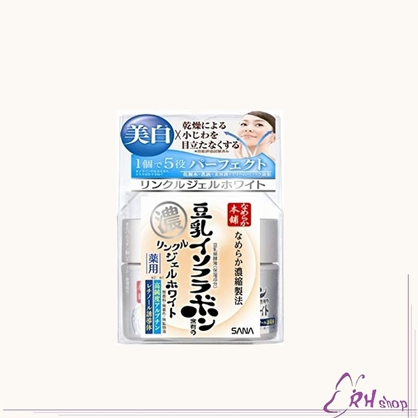 日本 なめらか本舗  SANA  豆乳美白賦活全效凝霜 100g【RH shop】日本代購