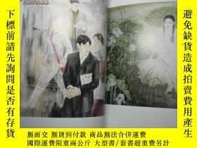 二手書博民逛書店罕見當代中國畫名家個案研究第二輯Y14895 天津人民美術出版社
