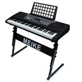 全館83折美科原廠琴架Z型加粗加厚琴架鍵盤架電子琴架子鋼琴架升降琴架