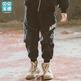 童裝中大童男童加絨牛仔褲秋冬季褲子兒童2019新款洋氣韓版潮長褲