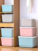 收納盒 桌上雜物收納盒子塑料零食玩具儲物盒桌面整理箱衣服小收納筐神器【快速出貨八折搶購】