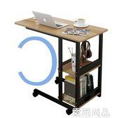 簡單組裝家用簡約現代宿舍拼裝桌子可拆卸電腦桌台式工作寫字台 雲雨尚品