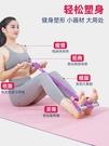 仰臥起坐 拉力器 家用健身器材瑜伽拉力繩普拉提多功能仰臥起坐輔助腳蹬 【99免運】