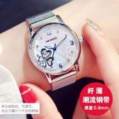 情侶對錶 女錶機械錶時尚潮流新品簡約防水情侶皮帶四葉草手錶女士xw 【降價兩天】