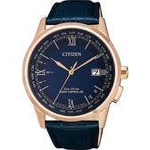 【送米奇電扇】CITIZEN 星辰 光動能電波萬年曆手錶-藍x玫瑰金框/42.7mm CB0152-24L