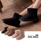 [Here Shoes]寒冬嚴選厚毛料 ...