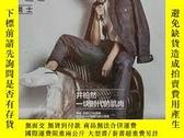 二手書博民逛書店【井柏然專區】時裝男士罕見2015年增刊 STAR 時尚雜誌Y230394
