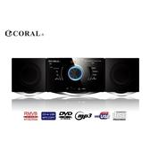【南紡購物中心】CORAL PM1 - 聽見細微聲音的感動 小型DVD音響