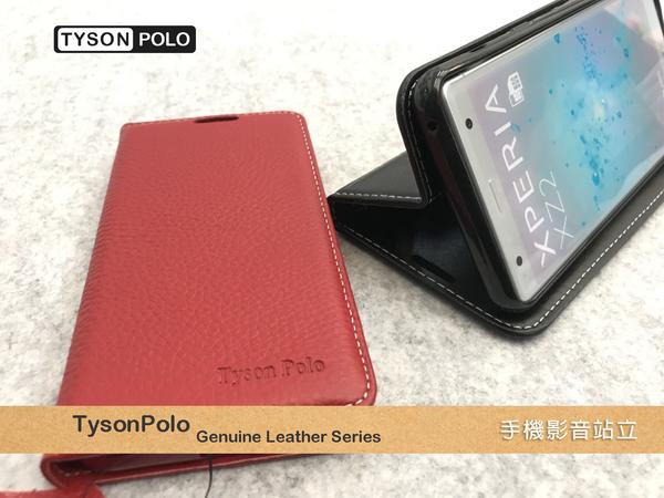 【TYSON】SONY Xperia X F5121 5吋 牛皮書本套 POLO 真皮隱藏磁扣 側掀/側翻皮套 保護套 手機殼