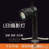 攝影燈 led攝影燈拍照拍攝補光燈白暖柔光手持便攜家用室內小型淘寶直播LX    非凡小鋪