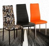 兩把裝成人高靠背椅家用簡約現代皮革休閒椅子餐廳飯店快餐椅美甲椅時尚【全館免運可批發】