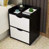簡約現代床頭櫃收納櫃儲物簡易臥室置物櫃創意床邊櫃小櫃子 xw中元節禮物