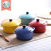 陶瓷泡面碗帶蓋雙耳焗飯碗湯碗烤箱碗蒸蛋盅甜品餐具家用xx8375【Pink中大尺碼】