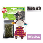 【SofyDOG】GiGwi就是愛貓草-微笑小羊絨毛玩具