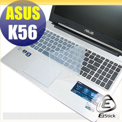 【EZstick】ASUS K56 K56CM 系列專用 矽膠鍵盤保護膜