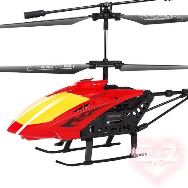 兒童室內抗摔無人充電遙控直升飛機LVV3186【棉花糖伊人】TW