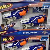 [COSCO代購] C1424966 NERF DISRUPTOR 分裂者手槍對戰組2入