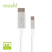 Moshi Mini DisplayPort to DisplayPort 傳輸線(4K@60)99MO041104
