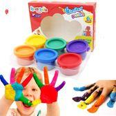 幼兒手指畫顏料無毒可水洗兒童繪畫涂鴉畫畫工具