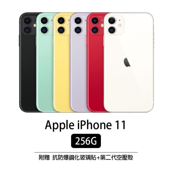 Apple iPhone 11 256G 官換全新機 原廠正品