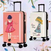 行李箱ins網紅女小型韓版20寸旅行登機箱輕便18寸兒童密碼箱新款魔方數碼館
