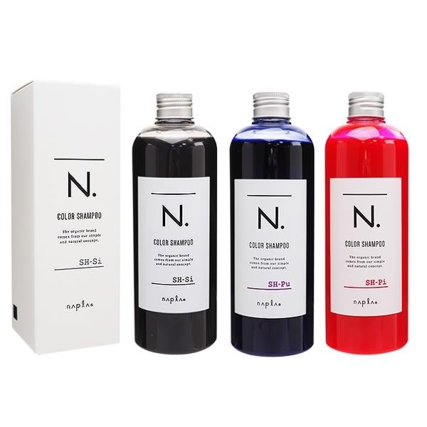 娜普菈napla 炫彩洗髮精(320ml)/護髮素(300g) 款式可選【小三美日】