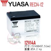 YUASA湯淺REC14-12 高性能密閉閥調式鉛酸電池~12V14Ah