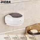 給皂機 皂液器全自動感應 酒店給皂機沐浴液盒壁掛 衛生間洗手液瓶