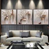 沙發背景墻畫歐式墻壁畫3D立體浮雕無框餐廳新中式客廳裝飾畫掛畫【潮咖地帶】