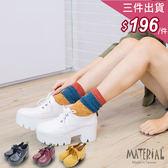 厚底靴 3孔綁帶低筒厚底靴 MA女鞋 T5703
