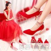 婚鞋女2018新款紅色水鑚新娘鞋中式細跟孕婦敬酒結婚高跟韓版中跟 韓幕精品