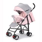 嬰兒車推車可坐躺