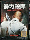 挖寶二手片-P01-424-正版DVD-電影【暴力殺陣】-尼克蘭道 克里斯多福弗許 彼得爾尼奇